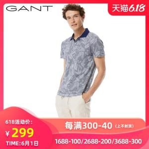 GANT/甘特男士夏棕榈叶印花POLO领短袖T恤2022029    299元包邮