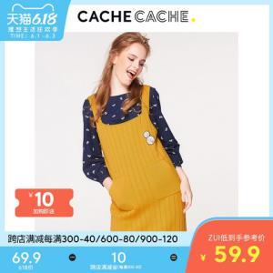 CacheCache春新款法式复古裙过膝很仙的背带裙初恋针织连衣裙女 59.9元