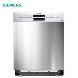 预售22点截止、61预售:SIEMENS西门子SJ436S00JC嵌入式洗碗机13套    5999元包邮(需100元定金,1日1点付尾款)