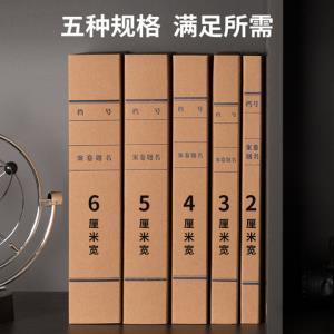 得力档案盒5921A4牛皮纸文件收纳盒资料收纳盒纸制牛皮纸10个装    25元