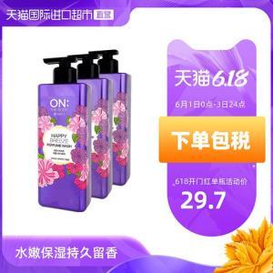 3瓶*韩国ONTHEBODY香水沐浴露沐浴乳滋润清洁多种香型    75元