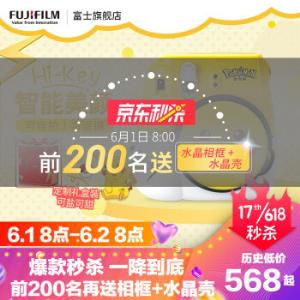 富士Fujifilm便携式立拍立得mini9相机礼盒小型一次成像皮卡丘 568元