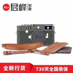 徕卡(Leica)M10-PSafari限量版莱卡M10P狩猎版标配+M50F1.4银色    98604元