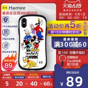 Hamee苹果iPhoneX/Xs手机壳iFace抗摔迪士尼黛西高飞唐老鸭卡通    89元包邮