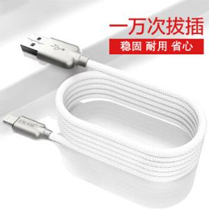 ESCASE苹果数据线iPhoneXS/XR/8Plus/7快充电器线Max4.1A手机电源线1米适用于原装充电头承重200KGC11白*3件    31.26元(合10.42元/件)