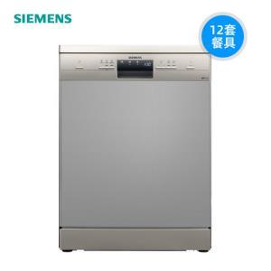 1日0点、61预售:SIEMENS西门子SJ233I08CC12套洗碗机 3999元包邮(一元预定)