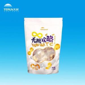 terun天润无限欢酪硬质干奶酪独立真空小包装*9件    265元(合29.44元/件)