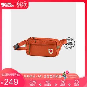 北极狐新款轻便时尚防泼水百搭单肩跑步包运动腰包HipPack23223 266.86元
