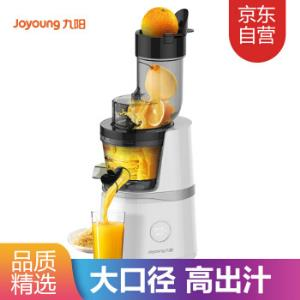 Joyoung九阳JYZ-V18榨汁机    419元