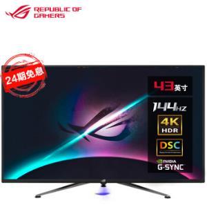 华硕ROGPG43UQ43英寸巨幕电竞显示器4K144HzHDR1000DSC无损 9699元