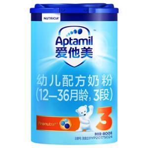 Aptamil爱他美幼儿配方奶粉3段800g 151元(需用券)
