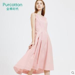 Purcotton全棉时代4100756801女款纯色连衣裙 219元