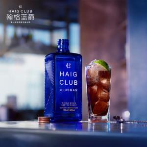 HAIGCLUB翰格蓝爵单一谷物威士忌酒700ml送威士忌杯    149元(需用券)