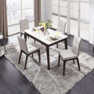 CHEERS芝华仕PT002钢化玻璃餐桌椅组合一桌四椅    2999元包邮