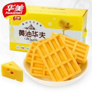 华美华夫饼黄油芝士华夫网红早餐蛋糕整箱裕顺隆丰包邮1020g 22.9元(需用券)