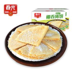 春光食品海南特产休闲零食薄脆饼干椰香薄饼105g*2盒早餐代餐*2件 29.8元(合14.9元/件)