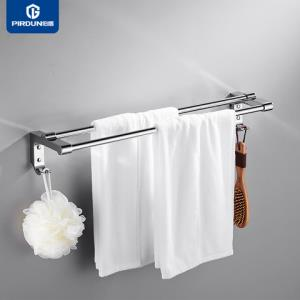 伯盾不锈钢双杆毛巾架加厚带钩毛巾挂架浴室五金卫浴挂件29元