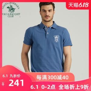 S.B.P.R.C/圣大保罗男装休闲短袖T恤衫PS11KT246    270元