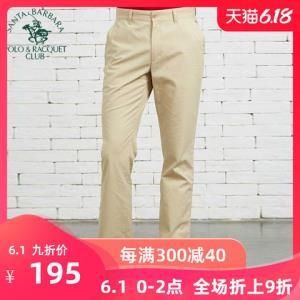 S.B.P.R.C/圣大保罗男士合身中腰休闲长裤PS13WP118    219元
