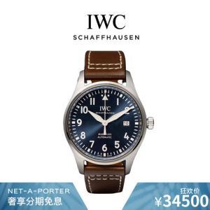 IWC/万国表飞行员系列小王子特别款男士精钢机械腕表 34500元