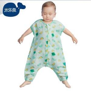 米乐鱼婴儿睡袋儿童宝宝抱被春夏纱布防踢被分腿睡袋短袖2层南瓜派对100*55cm+凑单品    65.5元