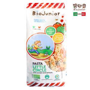 碧欧奇婴幼儿蔬菜意面小圆圈意大利进口200g10个月以上宝宝小麦无盐婴幼儿面条辅食*6件 75元(合12.5元/件)