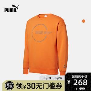 PUMA彪马官方正品男子印花加绒圆领卫衣XTG597200    268元