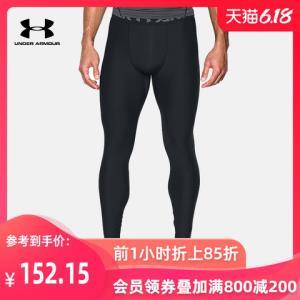 NBA-UnderArmour安德玛UA男运动训练紧身裤健身裤1289577 179元
