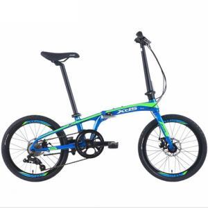 XDS喜德盛8速Z3折叠自行车 1399元(需用券)