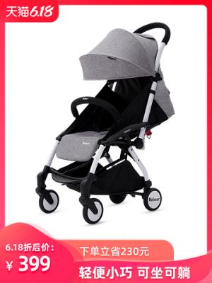 美国rebeer瑞贝儿婴儿手推车可坐可平躺便携折叠简易超轻便伞车    399元