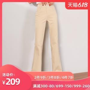 粉色裤子修身显瘦微喇牛仔裤女2020春夏新款高腰宽松阔腿休闲女裤*4件    535.2元(合133.8元/件)