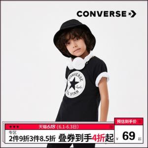 Converse匡威童装夏季大小童男童女童打底衫纯棉亲子儿童短袖T恤*10件    726.5元(合72.65元/件)