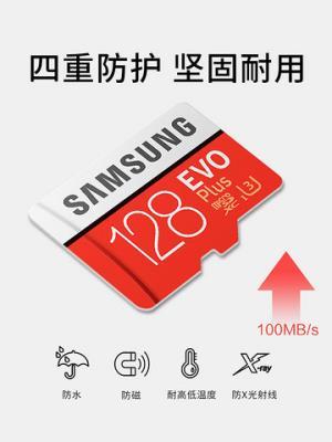 三星128g内存卡高速tf卡储存卡Micro千sd卡行车记录仪专用卡switch手机通用内存储卡监控摄像头ns内存128g卡89.9元