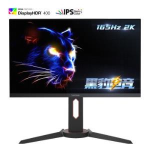 历史低价:ViewSonic优派黑豹电竞系列VX2719-2K-PRO27英寸IPS显示器(2K、165Hz、1ms、HDR400) 2399元包邮(需用券)