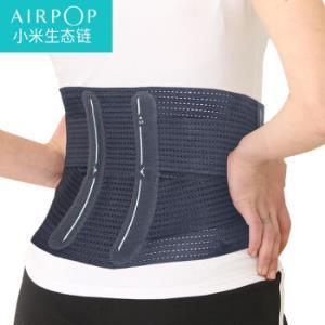 AIRPOPPLUS护腰带腰椎间盘突出束腰带夏季男腰肌劳损 128元