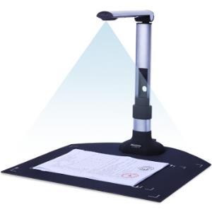 维融(weirong)GP9高拍仪A3A41000万像素全自动对焦文件证件扫描仪高清高速便携照片识别仪器*3件    993元(合331元/件)