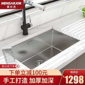 台上盆改台下盆加厚手工带龙头水槽套餐厨房洗菜洗碗池304不锈钢台下盆抽拉龙头套餐 1098元