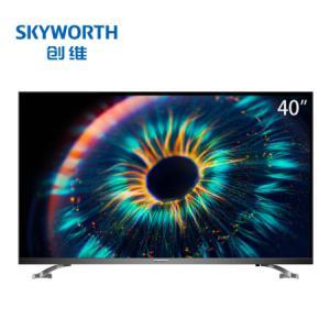 SKYWORTH创维40H540英寸全高清液晶电视机1199元