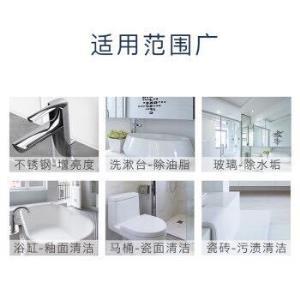 洁厕液洁厕灵厕所马桶清洁剂除臭尿垢洁厕剂超市同款2瓶