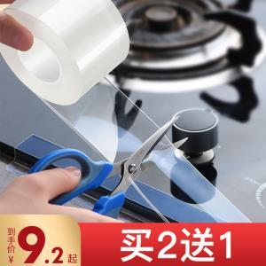 厨房水槽防水贴水池挡水条自粘防油贴纸防霉灶台洗碗池胶带美缝贴