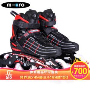 m-cro米高溜冰鞋专业刷街轮滑鞋成人男女平花鞋