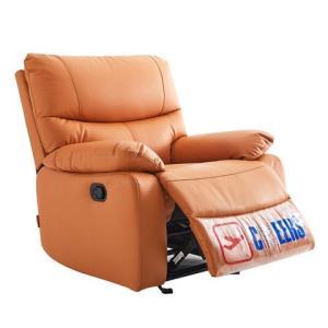 CHEERS芝华仕K9780头等舱功能沙发单人位 1599元