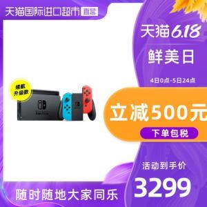 Nintendo/任天堂多模式便携式游戏机掌机Switch单机标配续航升级版家用3298元(需用券)