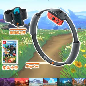 Nintendo任天堂SWITCH游戏健身环大冒险RingFit875元
