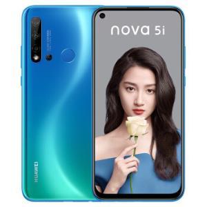 HUAWEI华为nova5i移动4G+版智能手机6GB+128GB1139元