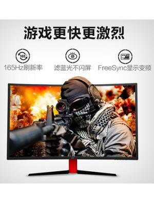 HKCGX3232英寸165hz曲面网咖电竞显示器吃鸡游戏144hz电脑屏幕1159元