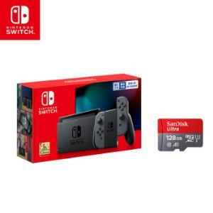 Nintendo任天堂Switch国行续航加强版家用游戏机&128G闪迪存储卡1937元