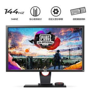 ZOWIEGEAR卓威奇亚XL2430电竞144hz游戏显示器CSGO吃鸡LOL家用办公监控不闪COD液晶屏幕护眼壁挂HDMI2049元