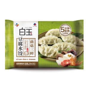 白玉豆腐水饺菌菇三鲜味700g(28只)*10件 149元(需用券,合14.9元/件)