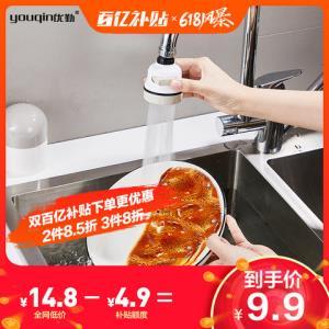 优勤厨房防溅头增压器水龙头水管通用360度防喷溅高压洗碗洗菜神器水 9.9元